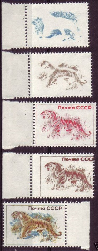 Russia Tiger progs c1956.jpg